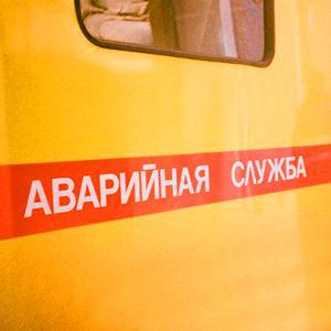 Аварийные службы Кирсанова