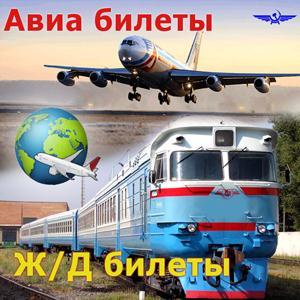 Авиа- и ж/д билеты Кирсанова
