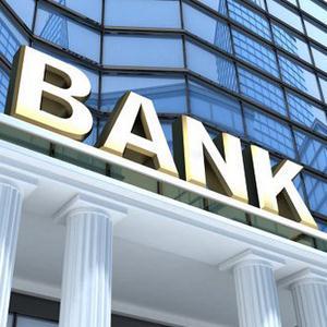 Банки Кирсанова