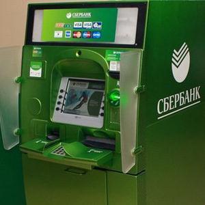 Банкоматы Кирсанова