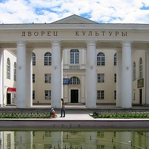Дворцы и дома культуры Кирсанова