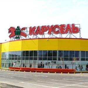 Гипермаркеты Кирсанова