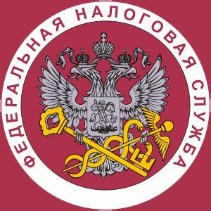 Налоговые инспекции, службы Кирсанова