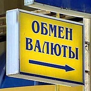 Обмен валют Кирсанова
