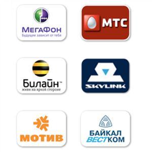 Операторы сотовой связи Кирсанова