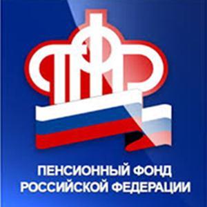 Пенсионные фонды Кирсанова