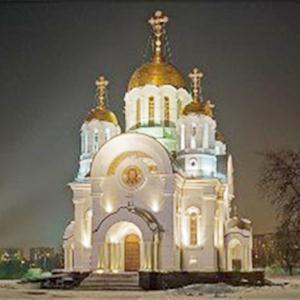 Религиозные учреждения Кирсанова