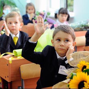 Школы Кирсанова