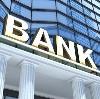 Банки в Кирсанове