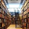 Библиотеки в Кирсанове