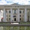 Дворцы и дома культуры в Кирсанове