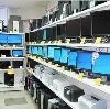 Компьютерные магазины в Кирсанове