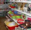 Магазины хозтоваров в Кирсанове