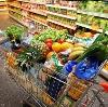 Магазины продуктов в Кирсанове