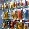 Парфюмерные магазины в Кирсанове