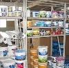 Строительные магазины в Кирсанове