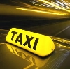 Такси в Кирсанове