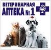 Ветеринарные аптеки в Кирсанове