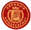 Военкоматы, комиссариаты в Кирсанове