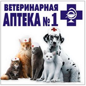 Ветеринарные аптеки Кирсанова